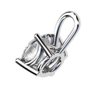 Simple Single Stone Diamond Pendant 4 2 e1552210114705